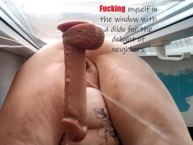 Video Thumbnail Fick mich mit einem Dildo ins Fenster zur Freude der Nachbarn