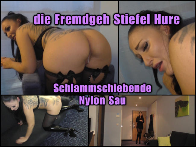 Video Thumbnail Die Fremdgeh Stiefel Hu**! Schlammschieben!