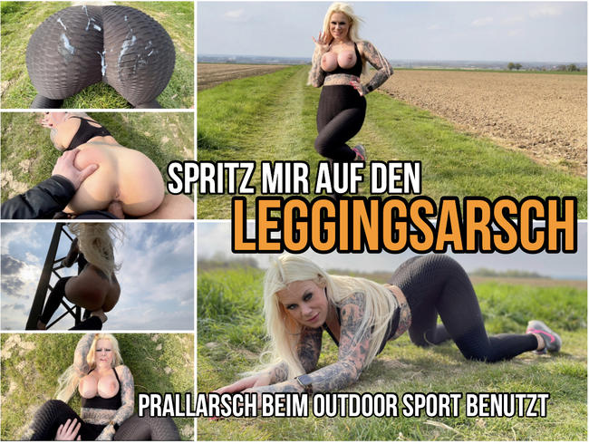 Video Thumbnail SPRITZ MIR AUF DEN LEGGINGS ARSCH | PRALLARSCH BEIM OUTDOOR SPORT BENUTZT