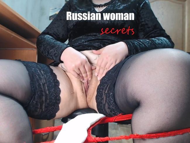Video Thumbnail Geheimnisse der russischen Frau