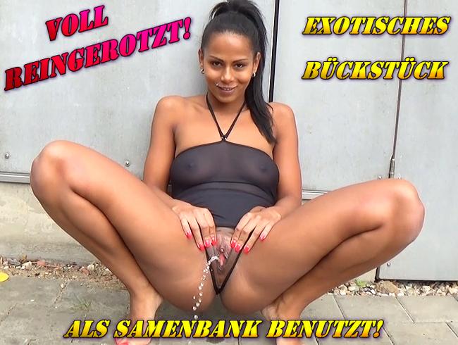 Video Thumbnail Voll reingerotzt! Exotisches Bückstück als Samenbank benutzt!