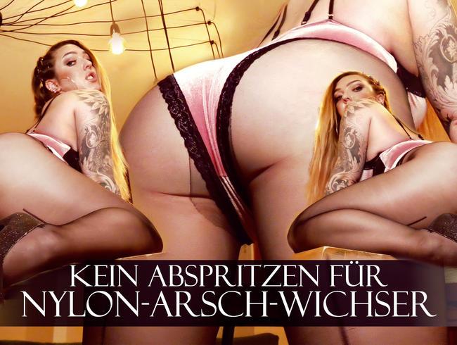 Video Thumbnail Kein Abspritzen für Nylon-Arsch-Wichser!