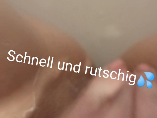 Video Thumbnail Schneller Piss nach dem Baden!