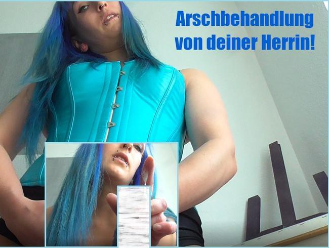 Video Thumbnail Arschbehandlung von deiner Herrin!