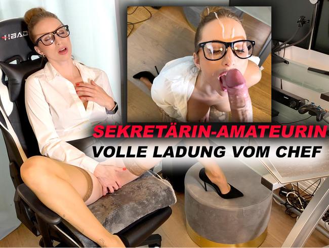 Video Thumbnail SEKRETÄRIN - AMATEURIN ! Volle Ladung vom Chef!