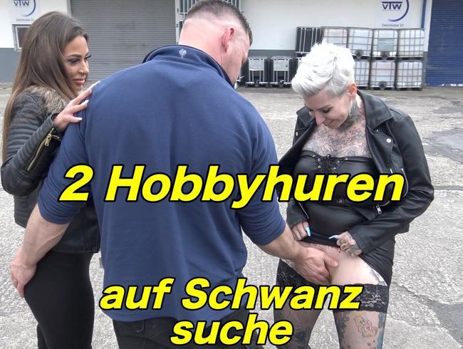 Video Thumbnail 2 Hobbyhuren auf Schwanzsuche