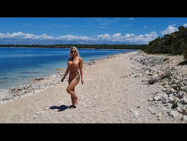 Video Thumbnail Public Piss am Strand- hat mich wer gesehen!?