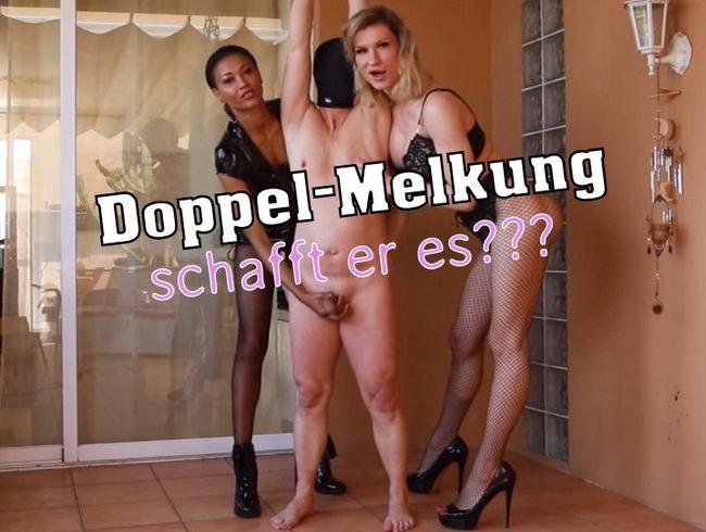 Video Thumbnail Doppel-Melkung... schafft er es???