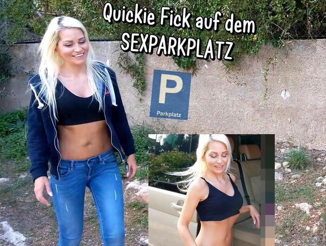 Video Thumbnail Quickiefick auf dem Sexparkplatz! Ganz in meiner Nähe !!!