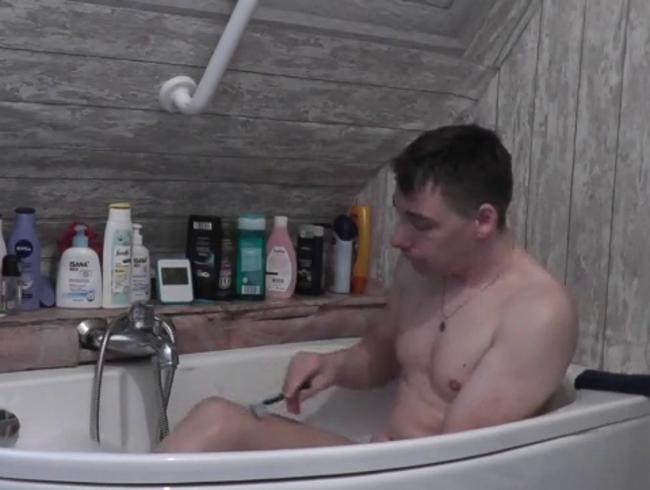Video Thumbnail In der Badewanne Rasieren