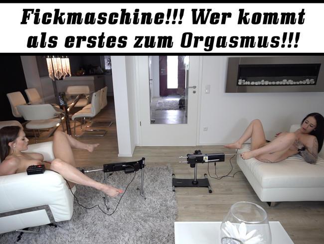 Video Thumbnail Fickmaschine!! Wer kommt zum Orgasmus?!?