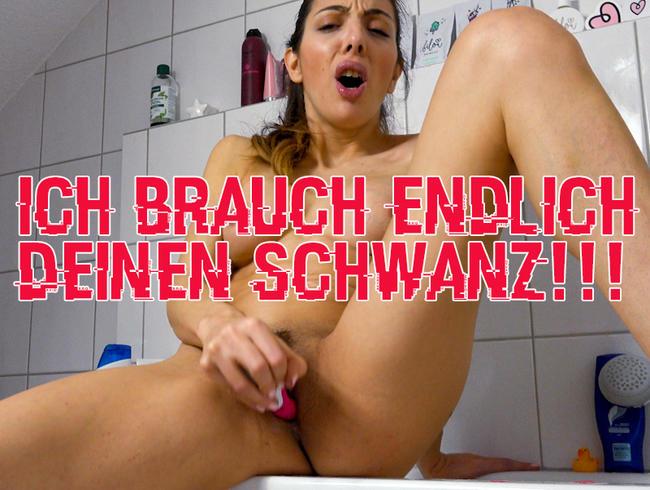 Video Thumbnail Ich brauch endlich deinen Schwanz!!!