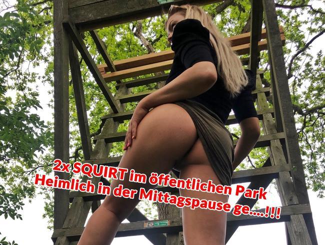 Video Thumbnail 2x SQUIRT im öffentlichen Park!!!! Heimlich in der Mittagspause ge....!!!