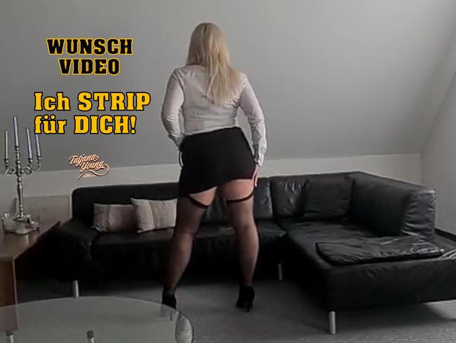 Video Thumbnail Ich STRIP für dich! Wunschvideo