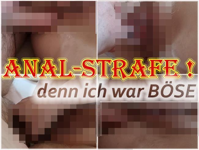 Video Thumbnail ANAL STRAFE ! - denn ich war BÖSE