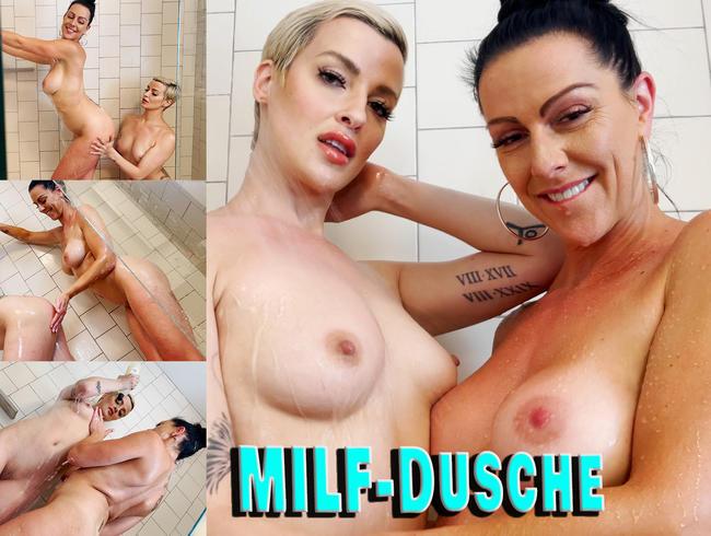 Video Thumbnail MILF-Dusche nach dem Dreh