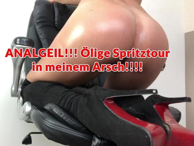 Video Thumbnail ANALGEIL!!! Ölige Spritztour  in meinem Arsch!!!!