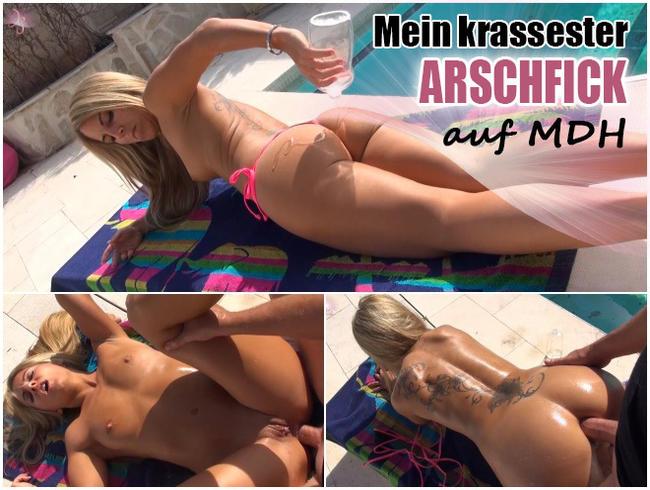 Video Thumbnail Mein krassester ARSCHFICK auf MDH!