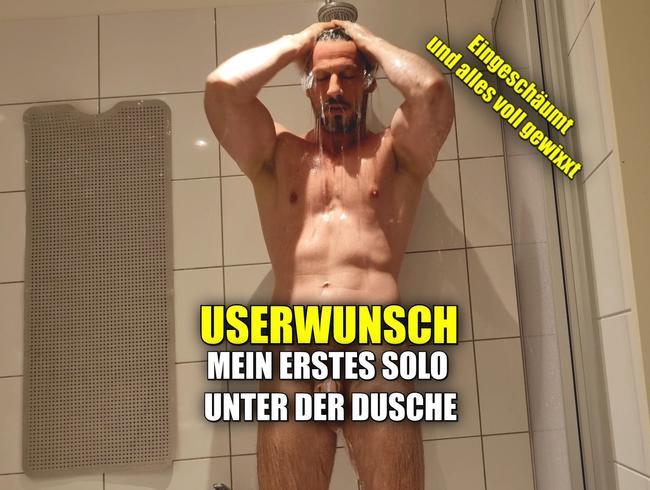 Video Thumbnail Userwunsch. Mein erstes Solo unter der Dusche.