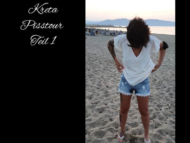 Video Thumbnail Kreta Pisstour Teil 1