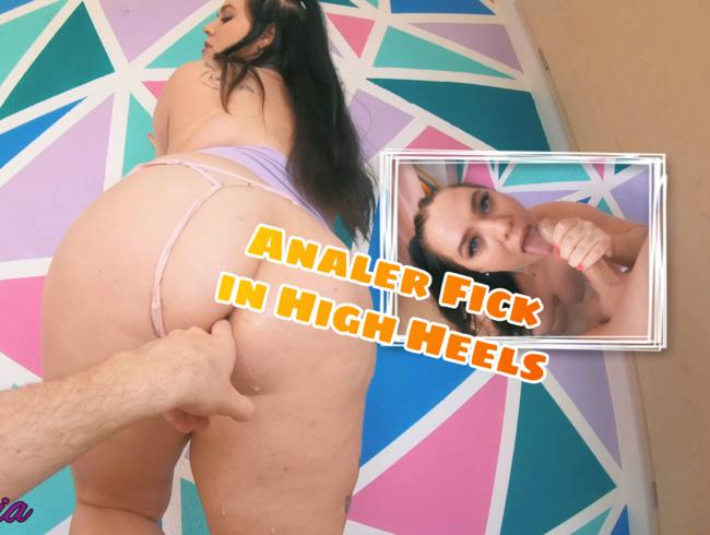 Video Thumbnail Analer Fick in Heels