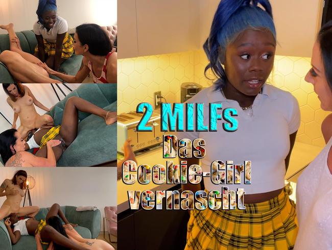 Video Thumbnail 2 MILFs. Das Cookie-Girl vernascht