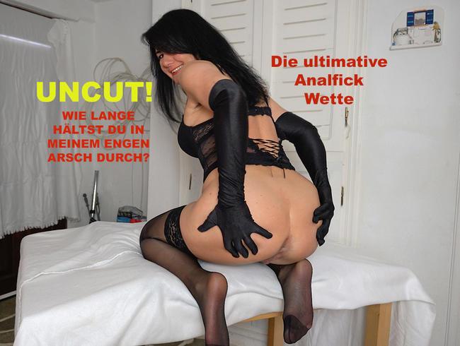 Video Thumbnail UNCUT! Die  Analfick Wette