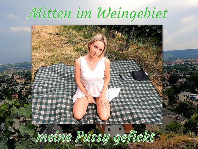 Video Thumbnail Mitten im Weingebiet meine Pussy gefickt