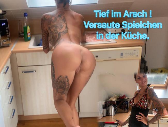 Video Thumbnail Tief im Arsch! Versaute Spielchen in der Küche