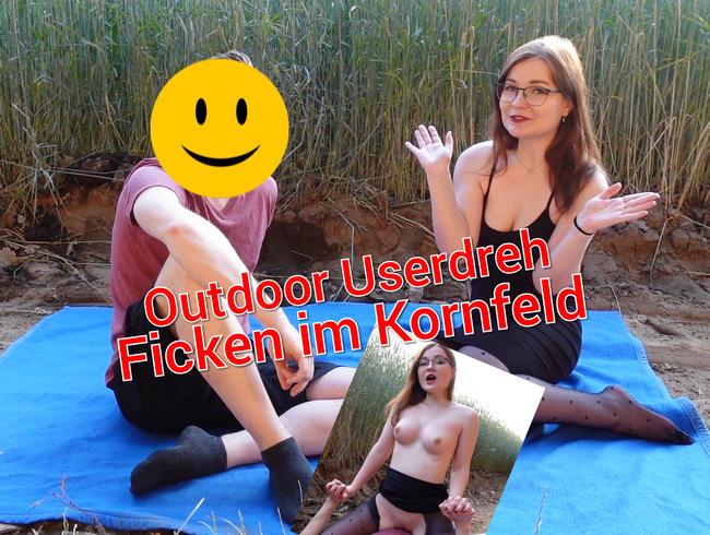 Video Thumbnail Outdoor USERFICK im Kornfeld!! Geil in den Sommer geritten