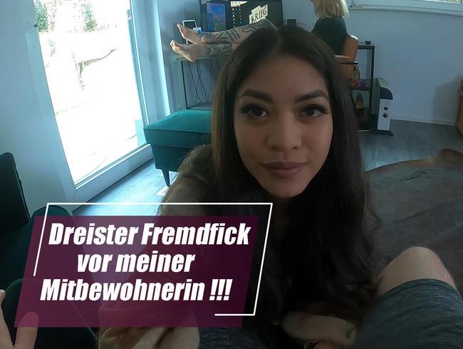 Video Thumbnail Dreister Fremdfick vor meiner Mitbewohnerin