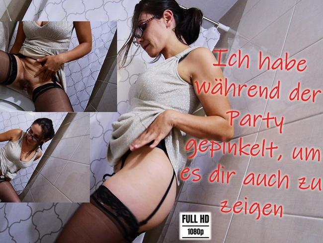 Video Thumbnail Ich habe während der Party gepinkelt, um dich zu sehen
