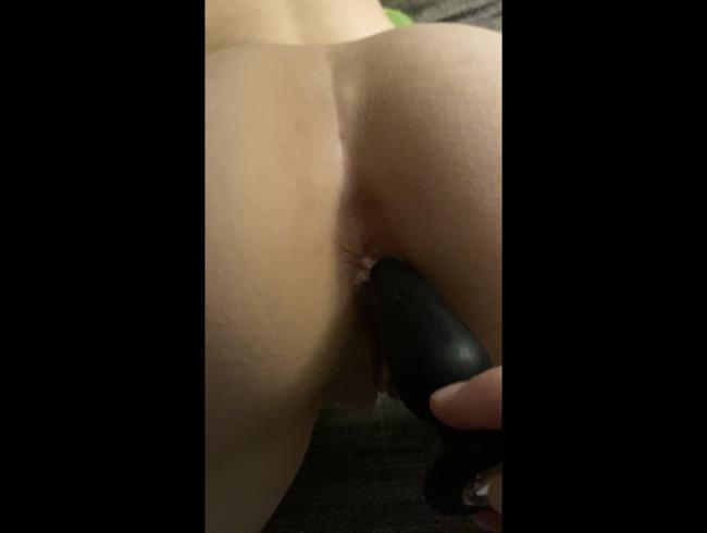 Video Thumbnail Strass Analplug