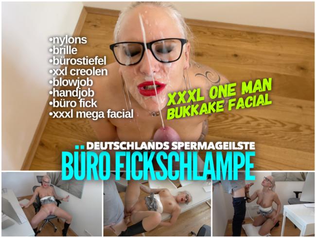 Lara-CumKitten - Büro FICKSCHLAMPE | XXXL one man bukkake FACIAL