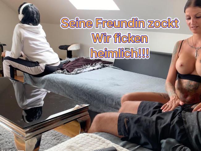 Video Thumbnail Seine FREUNDIN zockt. Wir ficken heimlich!!!