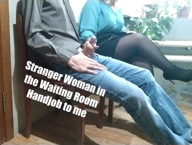 Video Thumbnail Fremde Frau im Wartezimmer Handjob für mich