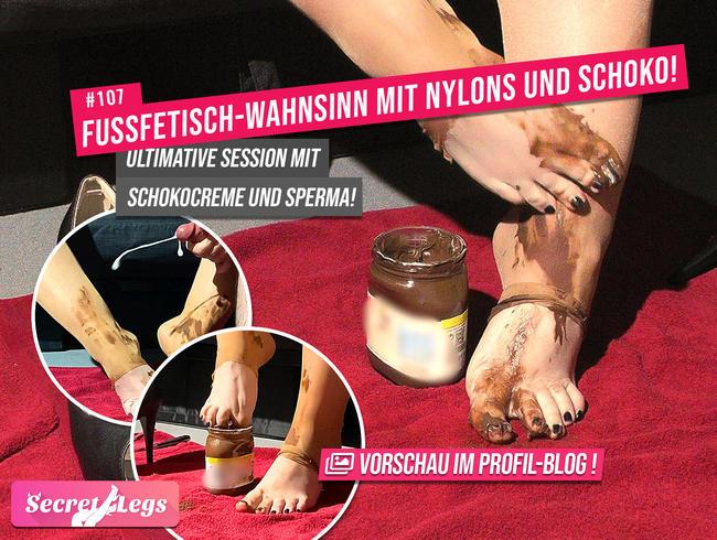 Video Thumbnail FUSSFETISCH-WAHNSINN mit Nylons und Schoko! - Ultimative Session mit Schokocreme und Sperma!