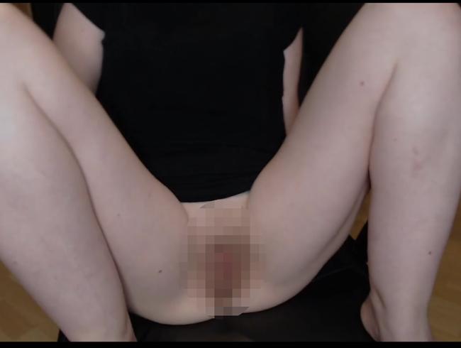 Video Thumbnail Ally verwöhnt sich selbst...