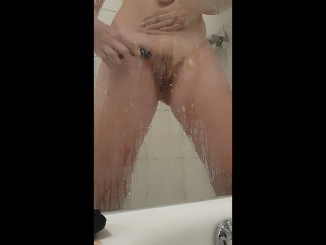 Video Thumbnail Rasieren in der Dusche