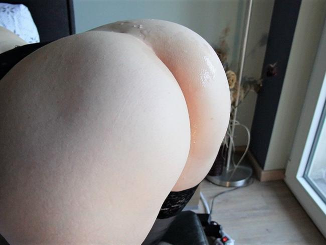 Video Thumbnail Leckanweisung für Spermafresser**