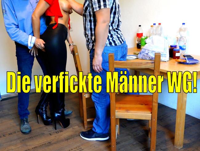 Video Thumbnail Anale Eskalation in der verfickten Männer-WG | Meine Löcher sind für ALLE da...!