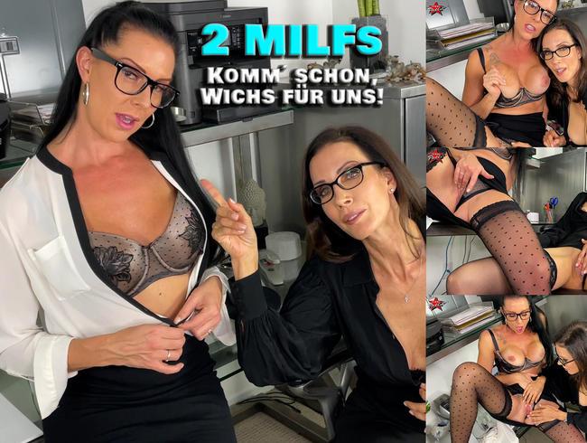 Video Thumbnail 2 MILFs. Komm und wichs für uns