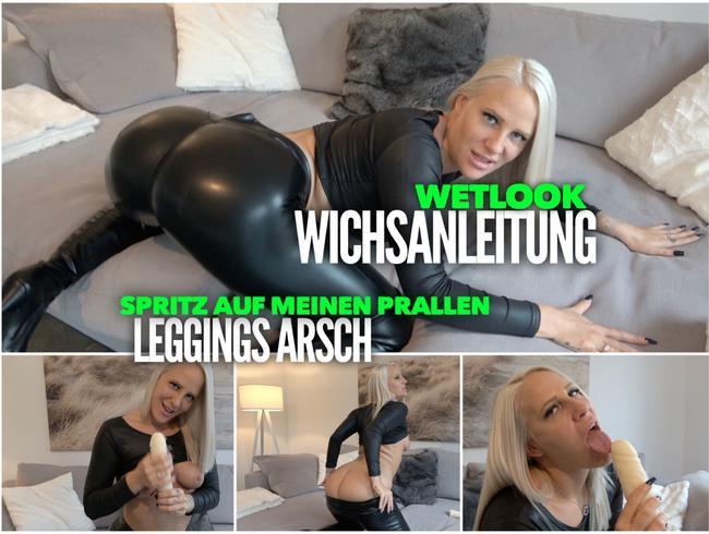 Video Thumbnail WETLOOK Wichsanleitung | Spritz auf meinen prallen Leggings Arsch